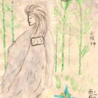 Mist Kami Art Prints & Posters by Teresa Garcia
