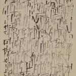 """""""Toi Tu Auras Des Etoiles art only"""" by DeborahWillardDesign"""