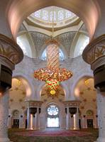 Sheikh Zayed Grand Mosque Men's Prayer Hall 2