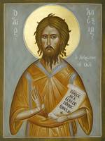 St Alexios the Man of God