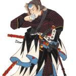 """""""Japanese Samurai Poster #71"""" by ArtLoversOnline"""