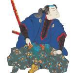 """""""Japanese Samurai Poster #80"""" by ArtLoversOnline"""