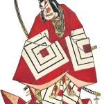 """""""Japanese Samurai Poster #83"""" by ArtLoversOnline"""