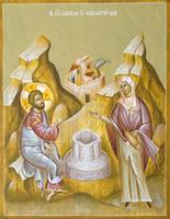 Christ and the Samaritan Woman (St Photini)