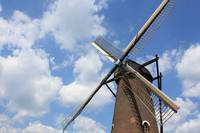 Windmill in Blue Sky