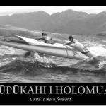 """""""Pupukahi i holomua (wahine)"""" by hookomo"""