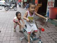 Vietnamese children are playing