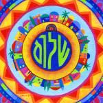 """Shalom Mandala"" by laurabolter"