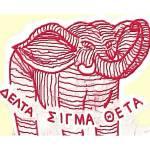 """Delta Sigma Theta - image two"" by johnhawkdoe"