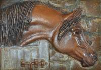 Bronze Arabian Horse Relief