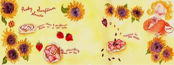 Ruby Sunflower Snacks by Helen Hill