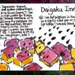 """Daigaku by Deborah Davidson"" by TheyDrawandCook"