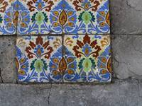 Azulejo Tile Mexico City