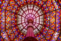 Louisiana Old State Capitol Stained Glass