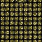 """Allah Names HD quality poster"" by hamidsart"