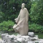 """Statue"" by anneberrysmith"