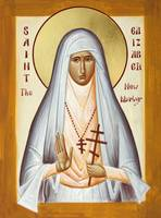 St Elizabeth the New Martyr