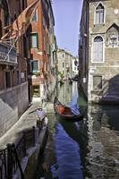 Gondolier's Break