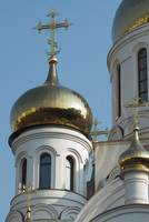 Golden cupola