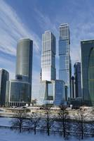 Moscow-city trade centre in Moscow