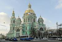 The Epiphany Cathedral at Yelokhovo, Moscow
