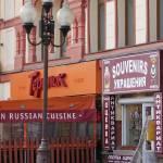 """Moscow street Arbat"" by igorsin"