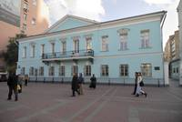 Alexander Pushkin house