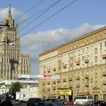 """""""Russian foreign ministry"""" by igorsin"""