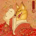 """Kitsune"" by KatVanGent"