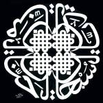 """""""Ya Subhan Ya Diyyan Ya Hannan,Ya Mannan"""" by hamidsart"""