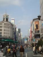 Ginza Afternoon