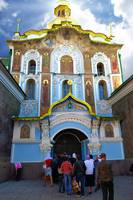 Ukraine Church