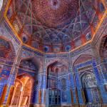 """""""Shah Jahan Mosque"""" by Quadvision"""