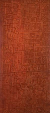 Woman's ceremonial skirt (Nshak), Kuba Kingdom