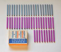 Russian Counting Rods