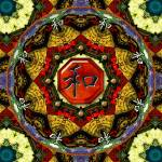 """Harmony Mandala_39"" by ravenswingstudio"