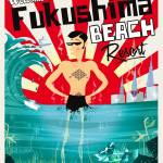 """Fukushima Beach Resort"" by cyril_guru"