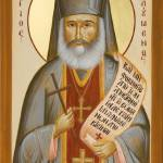 """St Philoumenos of Jacob"