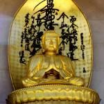 """Buddha"" by tilak"