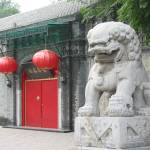 """""""Chinese lion and red gate"""" by ChinaShutterBug"""