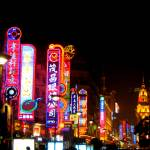 """Neon Signs in Shanghai"" by MikeSheridan"