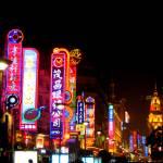 """Neon Signs in Shanghai"" by MikeSheridan"