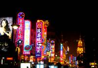 Neon Signs in Shanghai