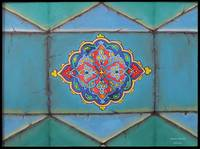 Shiraz Old Design Tile