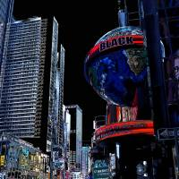 Times Square Gotham Style Art Prints & Posters by Steve Keefer