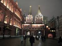 To Red Square