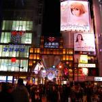 """""""Shin Sai Bashi @ Osaka"""" by sme"""