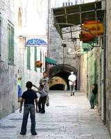 Kids Play Ball in Jerusalem