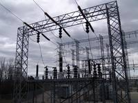 Ominous 138-kV Outgoing Highside Structure