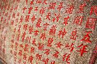mau temple path poetry